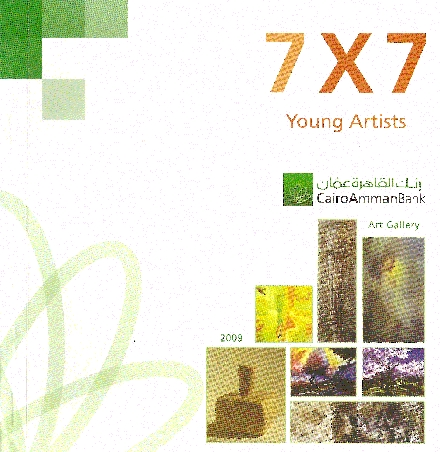 7x7 Young Artists